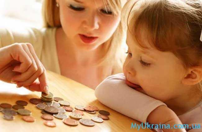 Дополнительные выплаты матерям – одиночкам