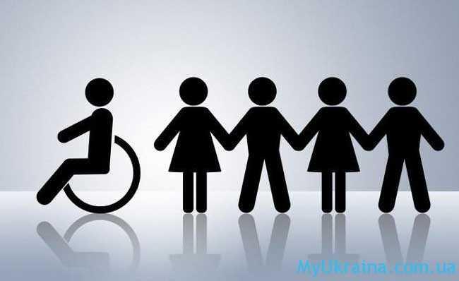 Пенсии для инвалидов