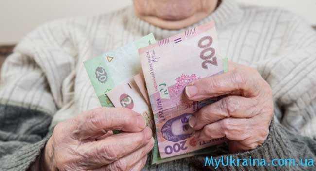 Восстановление пенсий переселенцам