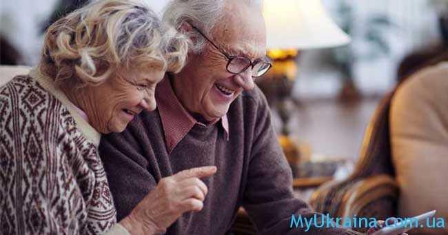 Что будет с пенсионным возрастом