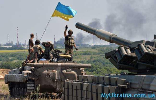Зарплата военнослужащих контрактников Украины