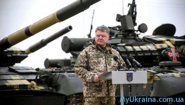Глава страны Петр Порошенко объявил об увеличении заработной платы военнослужащим