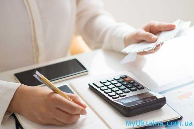 официальная минимальная зарплата в 2019 году в Украине