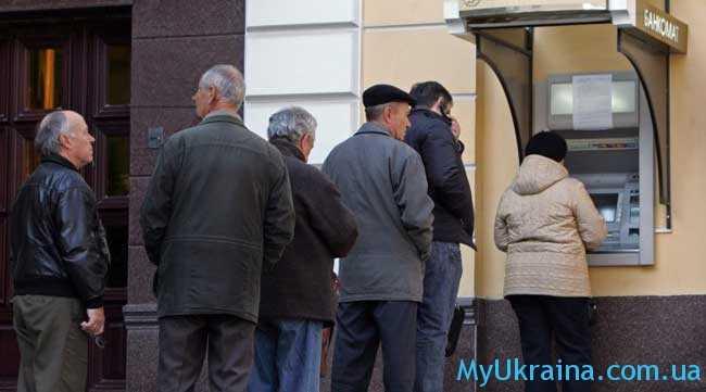 минимальная зарплата в Украине