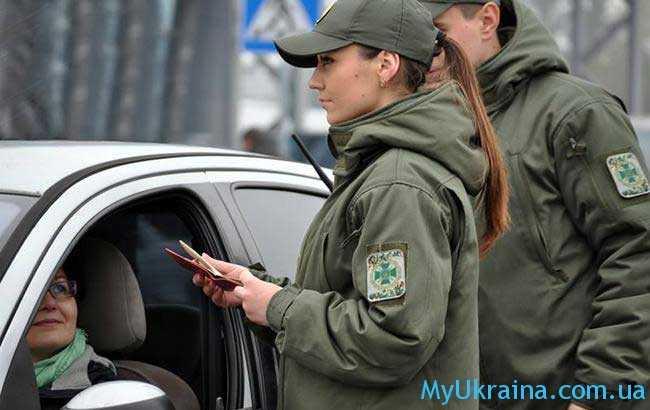 Программа модернизации пограничной службы Украины