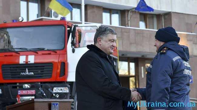 оклад пожарного Украины