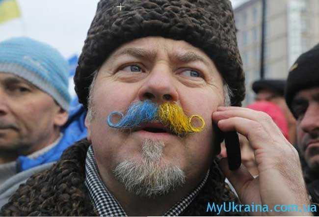 Каждый украинец...