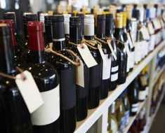 цены на алкогольные изделия
