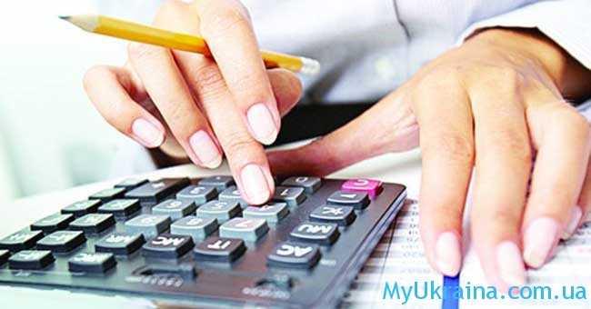 проведение реформ в налоговой сфере является необходимым