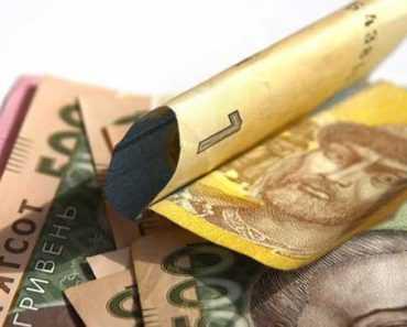 зарплаты бюджетников в Украине