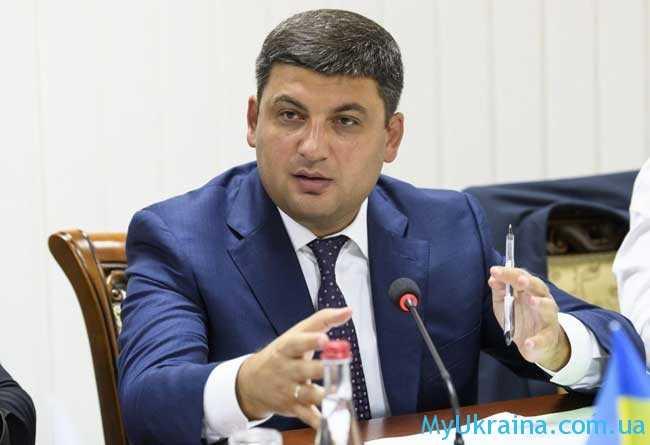 Украинское правительство обещает повысить уровень жизни граждан