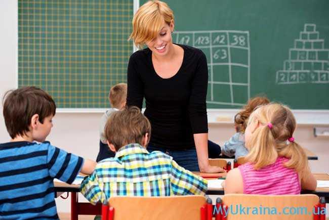 Повысят ли учительскую зарплату