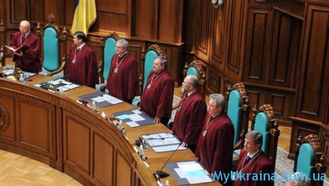 Зарплаты судей Украины в 2019 году