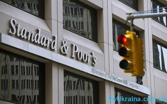 S&P – это международное рейтинговое агентство