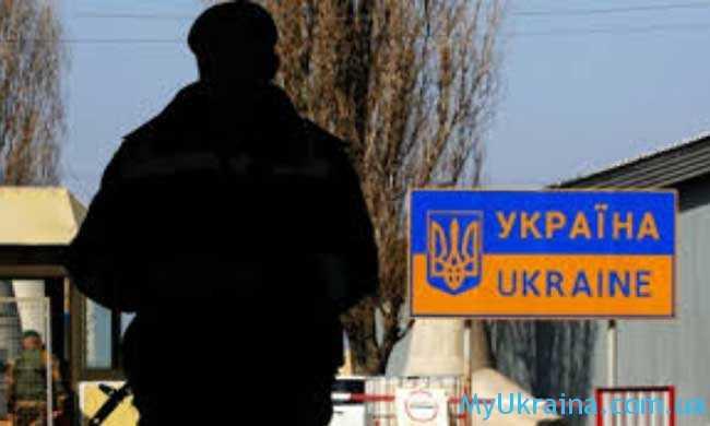 Как долго россияне могут пребывать в Украине