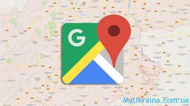 Функционал Google Maps