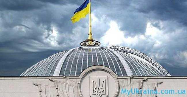 могут произойти досрочные парламентские выборы в Украине