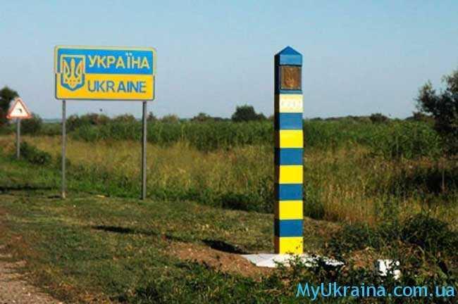 Въезд в Украину с 1 января...