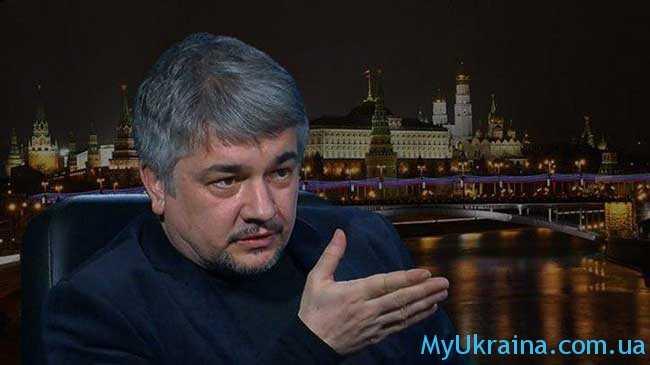 свои предвидения Ростислав Ищенко об Украине