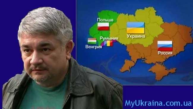 последние высказывания Ищенко Ростислав об Украине