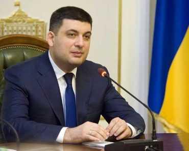 Украинское правительство продолжает процесс реформирования страны