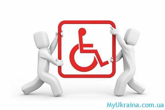 минимальный размер пенсии по инвалидности