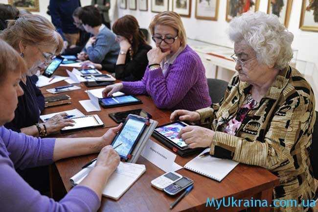 Реформа системы образования в Украине в 2019 году