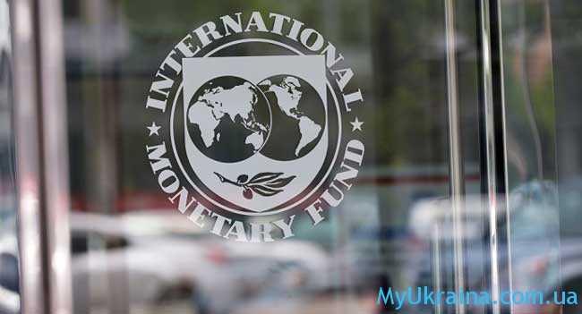 Оценка комиссией МВФ