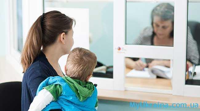 Кто может считаться матерью одиночкой