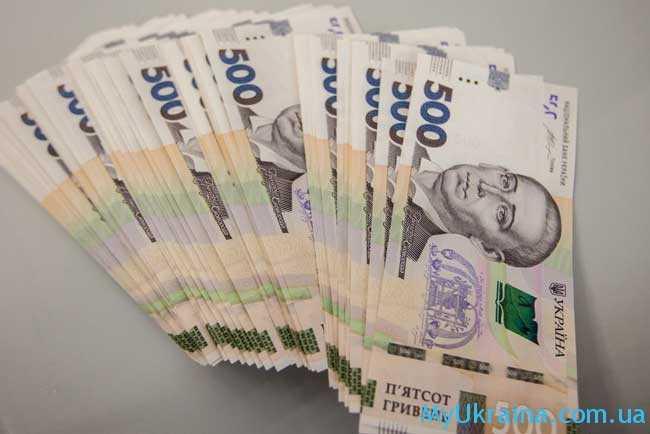 когда учителям повысят зарплату в Украине