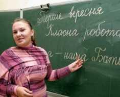 министр образования Л. Гриневич уверяет педагогов...