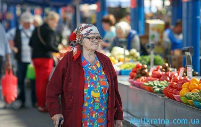 минимальная пенсия в бюджете Украины