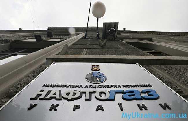 газоснабжение в Украине