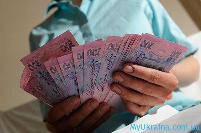 тарифные разряды бюджетников в Украине 2019