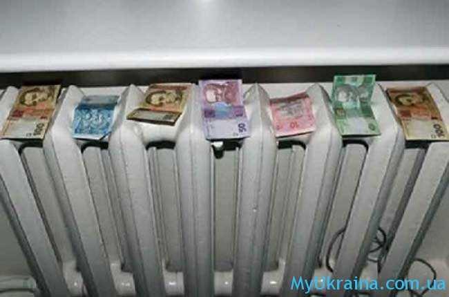 в Украине все выше поднимаются тарифы на горячую воду, отопление, электроэнергию