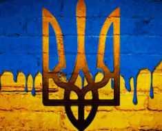 Гороскоп на 2020 год для Украины