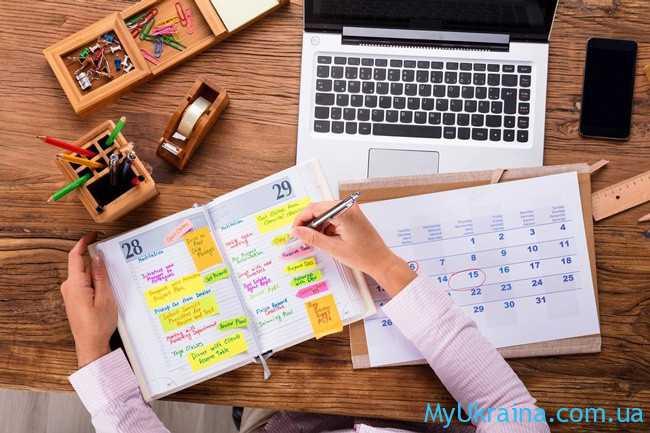 Переносы выходных и рабочих дней
