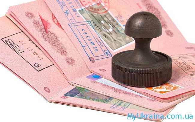 формление РВП для граждан Украины