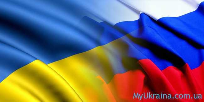 Получение РВП для граждан Украины