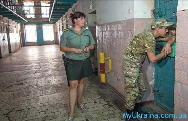 о индексации зарплаты пенитенциарной службы в Украине