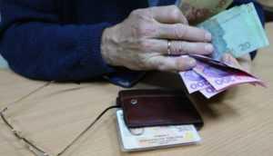 Сколько добавят к пенсиям в 2019 году в Украине