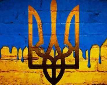 что произойдет с Украиной в 2020 году