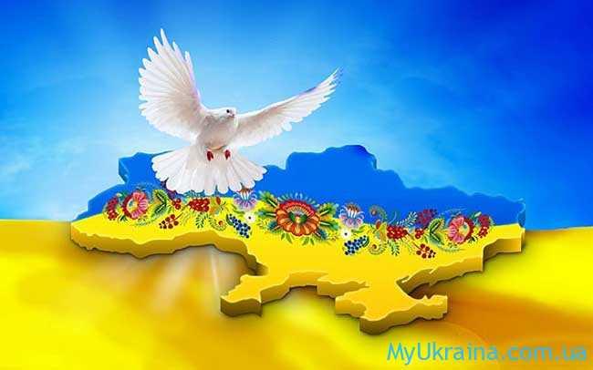 Предсказания для Украины от известных пророков истории