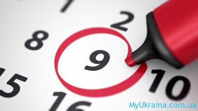 календарь рабочих, отпускных дат (рабочий)