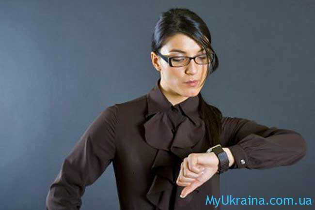 Режим работы на 2020 год в Украине