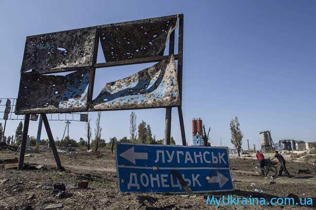 Закончится ли война на Украине в 2020 году