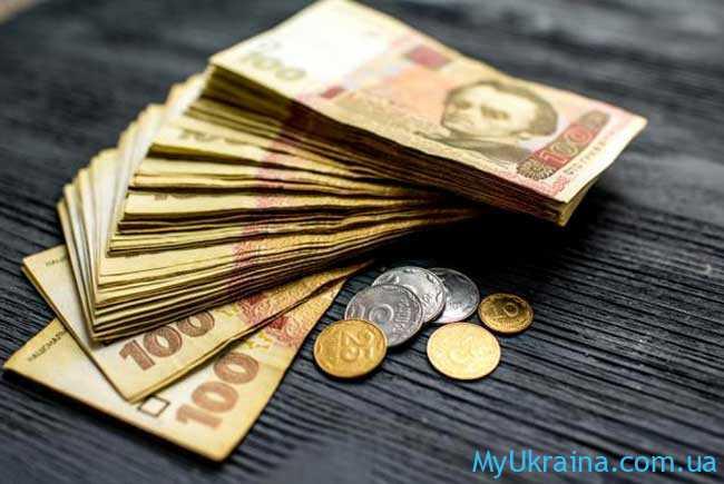 Детские деньги в 2020 году в Украине