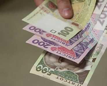 Когда придут детские деньги 2020 в Украине