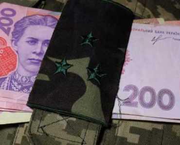 о повышении зарплаты военным