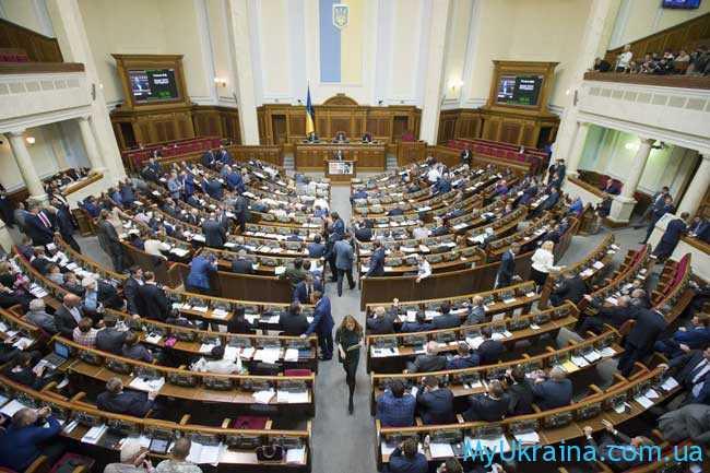 Повышение зарплаты депутатов Украины в 2020 году